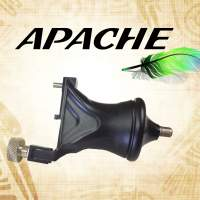 Apache Rotary + cable