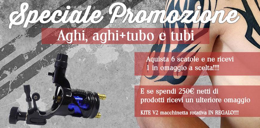 kite+aghi omaggio